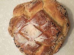 Tam buğday unlu somon ekmek