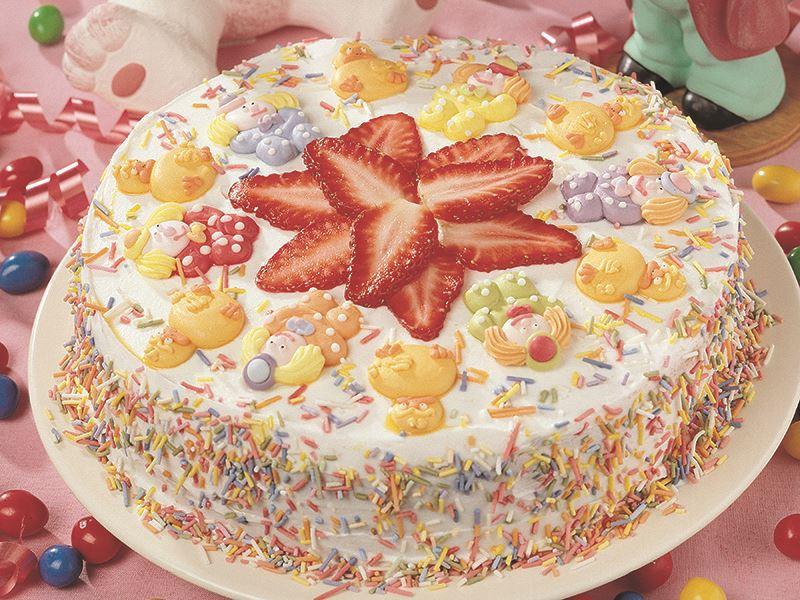 Çilekli 23 Nisan Pastası
